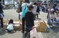東松島.JPG